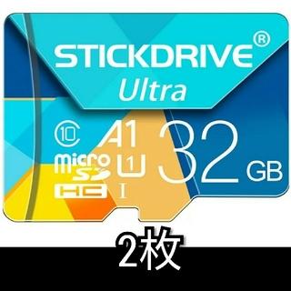 マイクロSDカード 32GB  2枚 実測88MB/s class10 A1対応(その他)