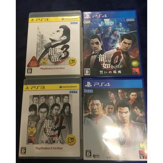 プレイステーション4(PlayStation4)のps4龍が如く0.6  ps3龍が如く3.4(家庭用ゲームソフト)