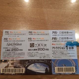 東京ドームシティ 招待券 2枚(遊園地/テーマパーク)