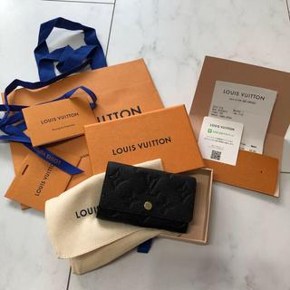 ルイヴィトン(LOUIS VUITTON)のルイヴィトン キーケース ミュルティクレ6(キーケース)