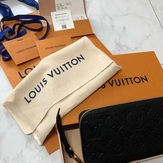 ルイヴィトン(LOUIS VUITTON)のルイヴィトン 長財布 ジッピーウォレット(財布)