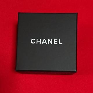シャネル(CHANEL)のシャネル ピアスケース(ピアス)