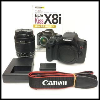 キヤノン(Canon)のCANON EOS Kiss X8i EF-S 18-55㎜ IS STM(デジタル一眼)