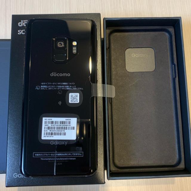 SAMSUNG(サムスン)の新品未使用 Galaxy S9 ドコモ スマホ/家電/カメラのスマートフォン/携帯電話(スマートフォン本体)の商品写真