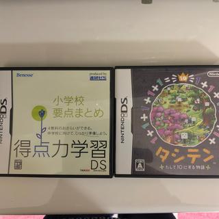 DSソフトセット(携帯用ゲームソフト)