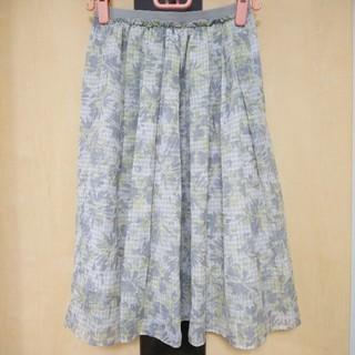 バビロン(BABYLONE)のBABYLONE 花柄フレアースカート(ひざ丈スカート)