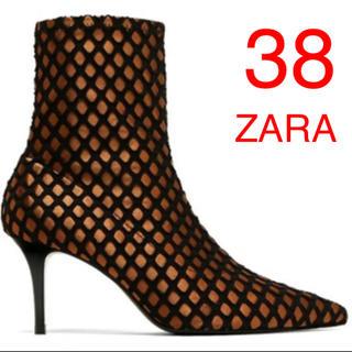 ザラ(ZARA)の 新品 ZARA  メッシュデザイン  ブーツ38(ブーツ)