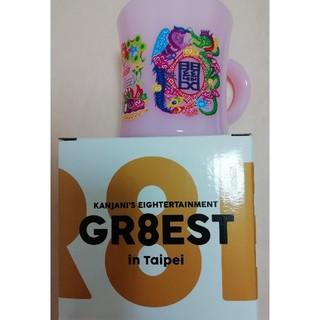 関ジャニ∞ - 関ジャニ∞ GR8EST in Taipei 台湾 プラカップ