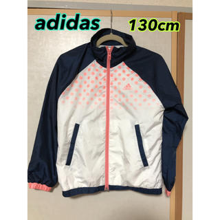 アディダス(adidas)のアディダス adidas 女の子 キッズ ジャージ スポーツウェア 上(ジャケット/上着)