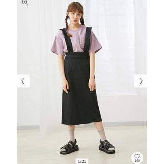 メリージェニー(merry jenny)のmerry jenny ツイルフリルサススカート(ひざ丈スカート)