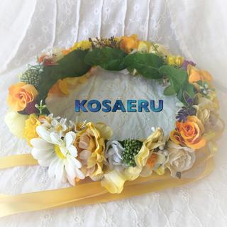 花かんむり(黄色)(ブーケ)
