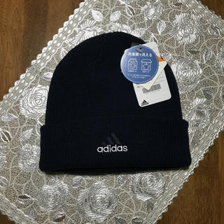 アディダス(adidas)のアディダス ニット帽 新品、未使用(ニット帽/ビーニー)