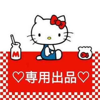 エムティー(mt)の週末SALE★中古【ドロップ グリーン ラベンダー】800→500(テープ/マスキングテープ)