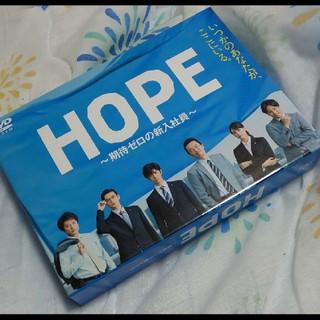 ヘイセイジャンプ(Hey! Say! JUMP)のドラマ HOPE〜期待ゼロの新入社員〜DVDBOX(TVドラマ)
