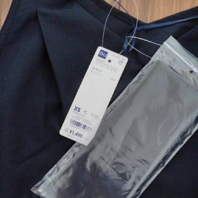 GU(ジーユー)のGU ウエストリボンブラウス オンライン限定サイズ レディースのトップス(シャツ/ブラウス(半袖/袖なし))の商品写真