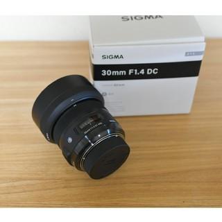 シグマ(SIGMA)の30mm F1.4 DC HSM(レンズ(単焦点))