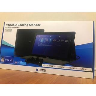 プレイステーション4(PlayStation4)の【ほぼ未使用‼️】HORI ポータブル ゲーミングモニター ‼️(家庭用ゲーム本体)