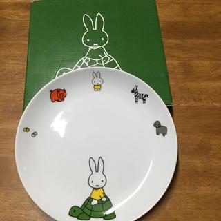 ミッフィ お皿(食器)