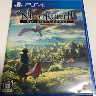 プレイステーション4(PlayStation4)の二ノ国2 ps4(家庭用ゲームソフト)