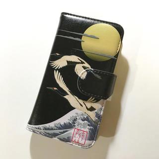 波間の丹頂鶴 黒ベース おぼろ月 3 全機種対応 スマホケース 手帳型ケース(モバイルケース/カバー)