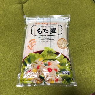 コストコ(コストコ)のもち麦(米/穀物)
