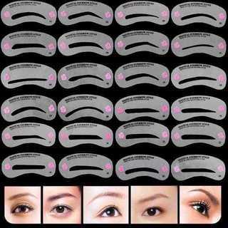 ★超便利★眉毛テンプレート 24種類セット ★(眉マスカラ)