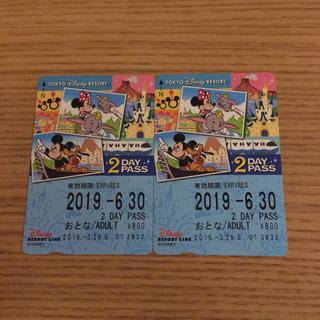 ディズニー(Disney)のディズニーリゾートライン(モノレール) チケット2DAY パス 大人2枚分(遊園地/テーマパーク)