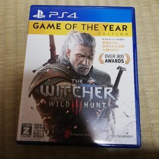 プレイステーション4(PlayStation4)のウィッチャー3 ワイルドハント ゲームオブザイヤーエディション PS4  (家庭用ゲームソフト)