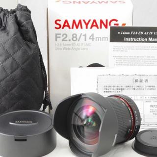 サムヤン SAMYANG 14mm F2.8 ED AS IF UMC(レンズ(単焦点))