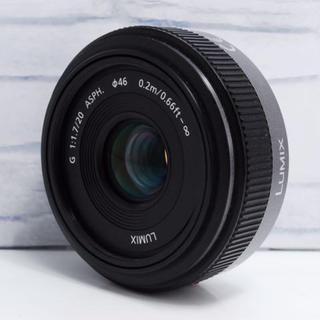 パナソニック(Panasonic)の★美品★パンケーキレンズ★LUMIX G 20mm F1.7(レンズ(単焦点))