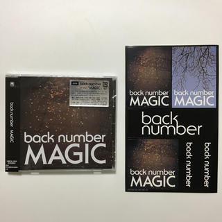 バックナンバー(BACK NUMBER)の「MAGIC」 back number ステッカー付き(ポップス/ロック(邦楽))