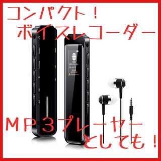 ボイスレコーダー❁ 【最新型S15】MP3プレーヤー 8GB イヤホン付属(その他)