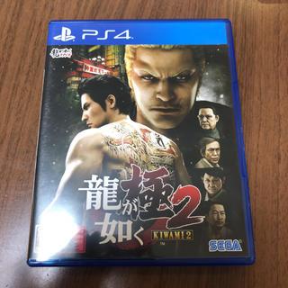 プレイステーション4(PlayStation4)の龍が如く極2(家庭用ゲームソフト)