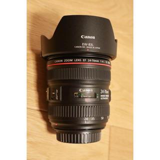 キヤノン(Canon)のCANON EF 24-70mm F4 L IS USM(レンズ(ズーム))
