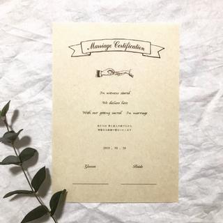 mmr様 専用 結婚証明書(ウェルカムボード)