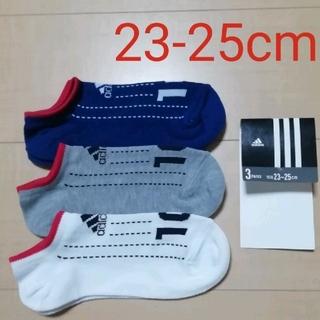 アディダス(adidas)の7☆新品・未使用☆adidas 子供用ソックス 3足セット キッズ用靴下(靴下/タイツ)
