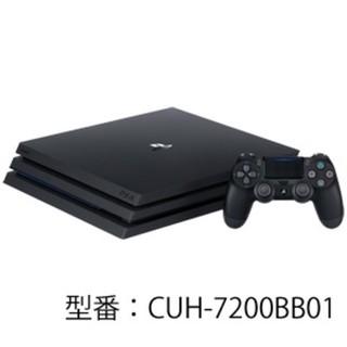 プレイステーション4(PlayStation4)のPlayStation 4 Pro ジェット・ブラック 1TB(家庭用ゲーム本体)