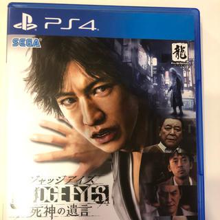 プレイステーション4(PlayStation4)のJUDGE EYES(家庭用ゲームソフト)