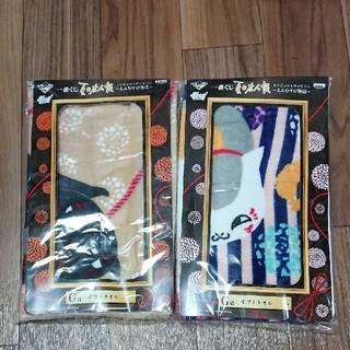 夏目友人帳 一番くじ ギフトタオル 2枚セット(タオル)
