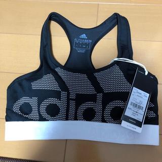 アディダス(adidas)の13.値下げ!! adidas スポーツブラ フィットネスブラ Mサイズ(その他)