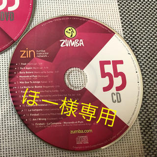 ズンバ(Zumba)の【ほー様売約済】ZUMBA ZIN 55, 57, 58 CD 3点セット(スポーツ/フィットネス)