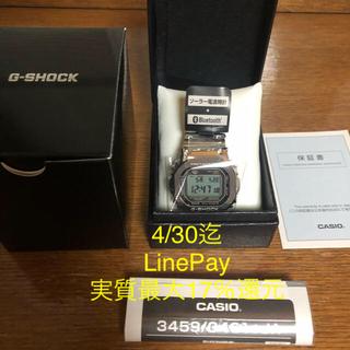 ジーショック(G-SHOCK)の新品 CASIO G-SHOCK GMW-B5000D-1JF シルバー(腕時計(デジタル))
