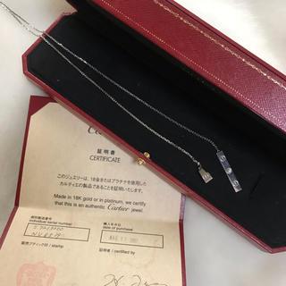 カルティエ(Cartier)の大幅値下げ:カルティエ ダイヤモンドラブネックレス(ネックレス)