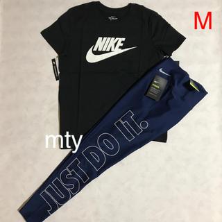 ナイキ(NIKE)のNIKE レディース セットアップ Mサイズ(Tシャツ(半袖/袖なし))