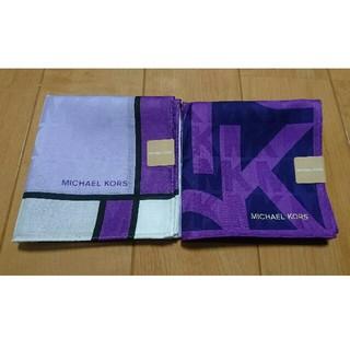 マイケルコース(Michael Kors)のマイケル・コース ハンカチ 2枚セット(ハンカチ)