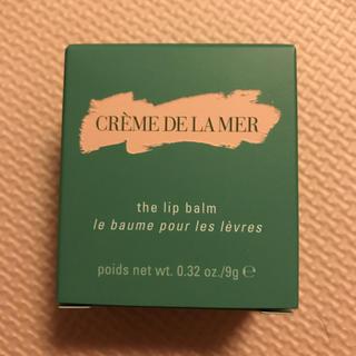 ドゥラメール(DE LA MER)のドゥラメール リップバーム新品未開封(リップケア/リップクリーム)