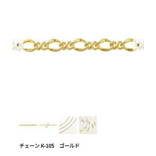 キワセイサクジョ(貴和製作所)のここち様 商品説明に追加分記入あり(各種パーツ)