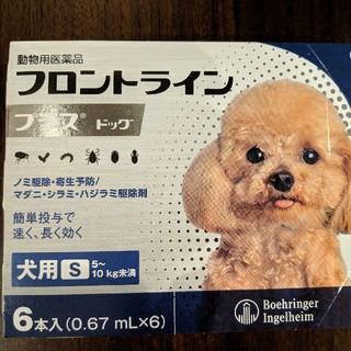 フロントライン 犬用 6本入り 格安送料込み(犬)