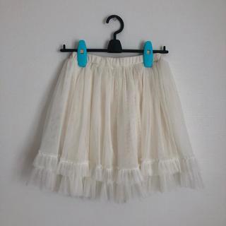 ジュリアーノジュリ(JURIANO JURRIE)のフリルスカート(ひざ丈スカート)
