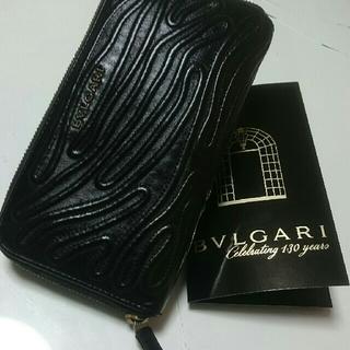 54370183fe6f ブルガリ(グレー/灰色系)の通販 300点以上 | BVLGARIを買うならラクマ